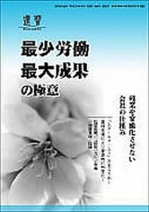book04b