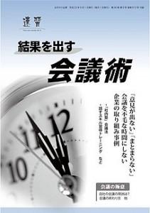 book05b