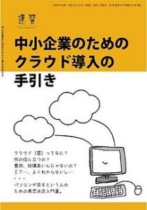 book06b